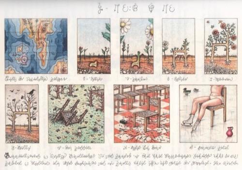 codex_seraphinianus_05-594x419