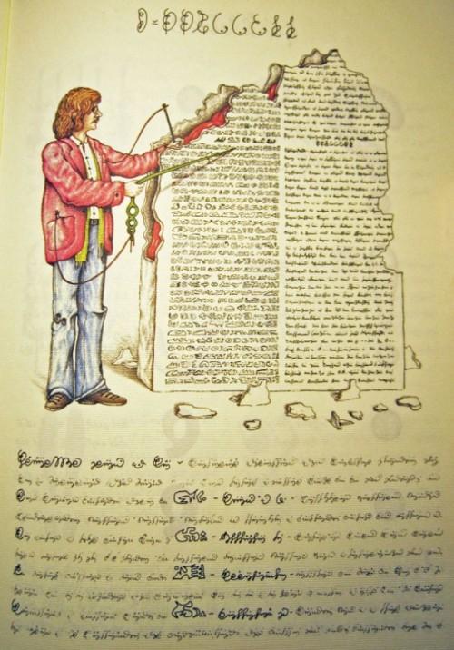 codex_seraphinianus_14-594x851